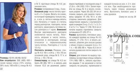 Кладка русской печи своими руками: чертеж порядовки и схема 97