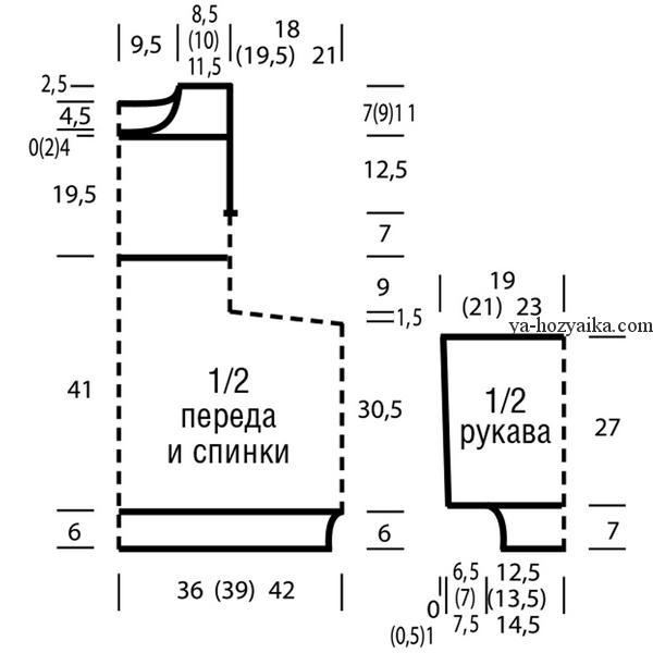 Туника Приталенная