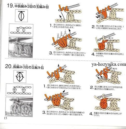 Набор цветной бумаги и картона на склейке ACTIONHELLO KITTY ф.А4,16 л 8 цв.(8л.-карт,8л.-бум),2 д