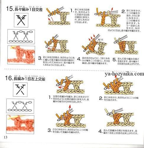 Японский журнал женских моделей со схемами 75