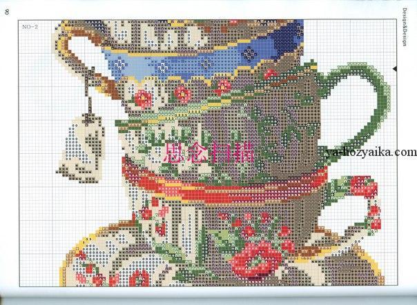 Схема вышивки чашка 20