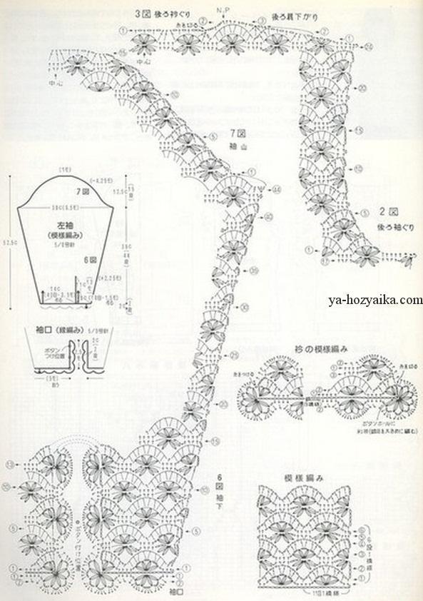 Элегантный жилет пончо схема вязания