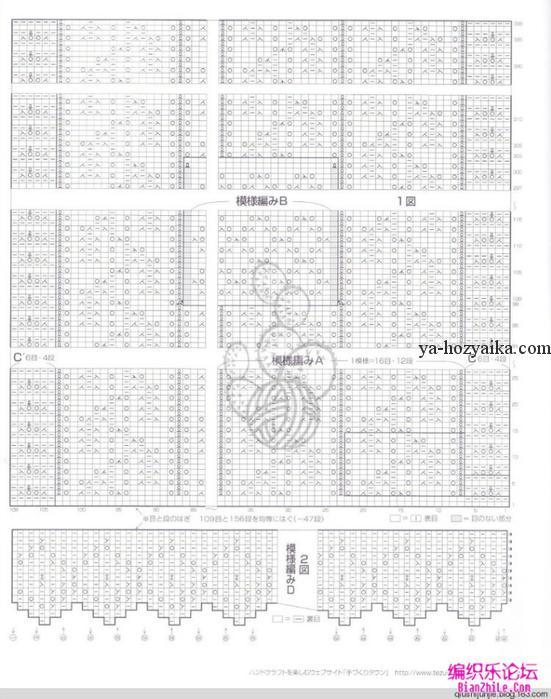 Скатерти крючком из японских журналов