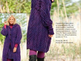 теплое, пальто, женское, спицами, описание