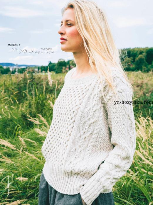Белый пуловер спицами . Вязаные женские свитера спицами с ...