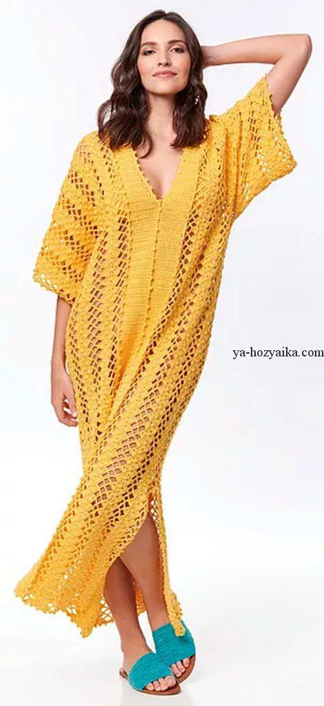 3d21db62473fcb8 Длинное макси платье крючком. Вязаное пляжное платье крючком схемы