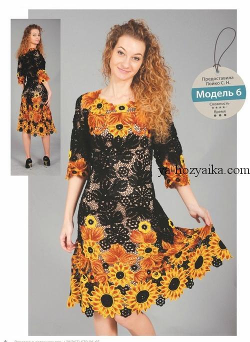 платье, ирландское кружево, описание