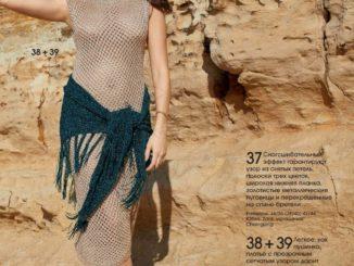 платье, спицами, длинное, схема, описание