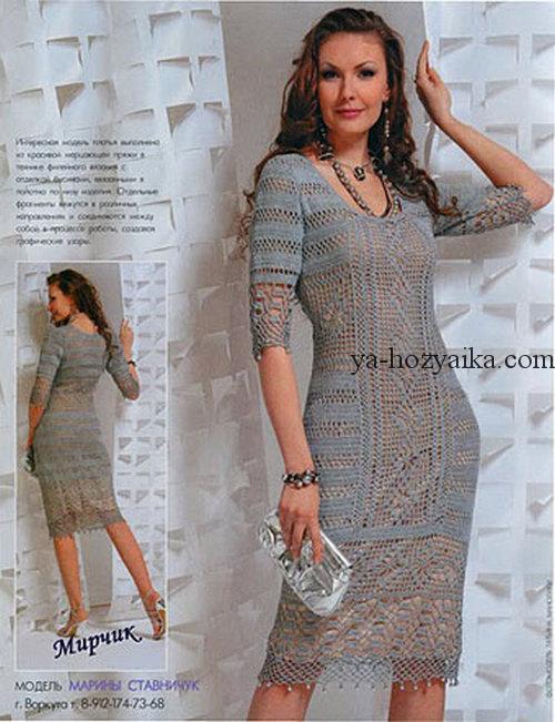 платье, схема ,вязание крючком, описание, нарядное