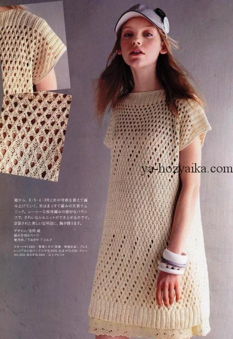 расклешенное платье спицами схемы вязание спицами модели из