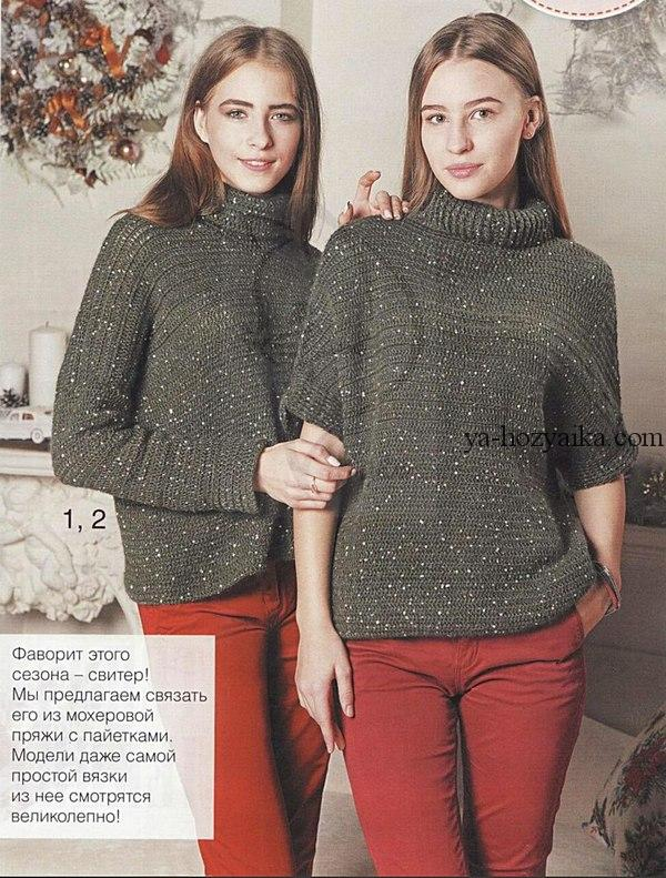 ea5a88a8843 Модный свитер спицами описание. Схемы вязания свитеров спицами из ...
