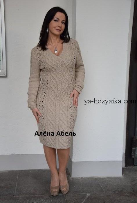 https://ya-hozyaika.com/wp-content/uploads/2018/09/plate-Viktorija.jpg