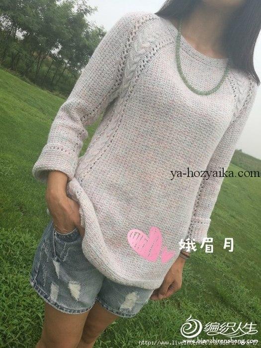 женский свитер реглан сверху спицами схемы вязание спицами свитер